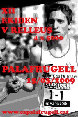 XII EKIDEN   V  RELLEUS 4 X 5000  DE PALAFRUGEL