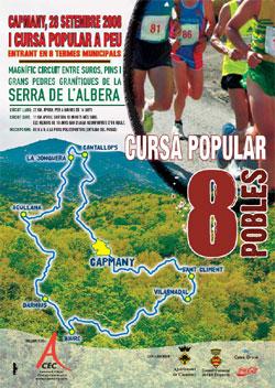 CURSA POPULAR  8 POBLES  CAPMANY